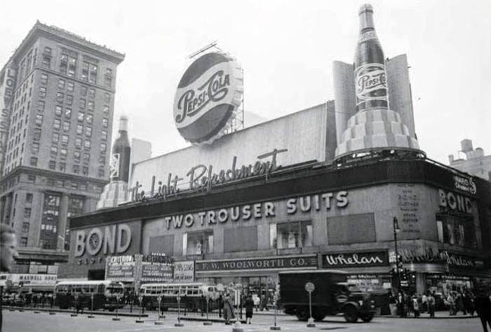 bond-1959