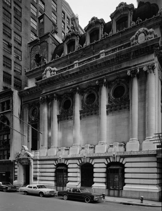 serp-greathall-exterior-1990.jpg