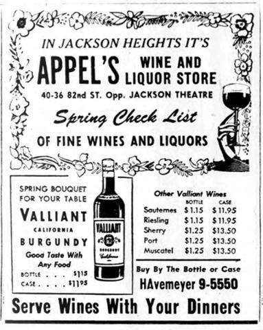 wrong-liquor